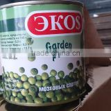 Cheap Canadian raw material canned green peas from supplier/ Goroh konservy ot proizvoditelya