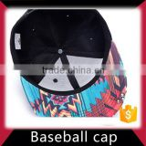 Denim 6 panel baseball cap