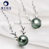 wholesale 8--9mm tahitian black cultured pearl necklace pendant