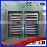 Electric Fruit Drying Machine|Lemon Baker Equipment|Orange Dryer After Washing Box Machine