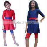 Children Full Cover Modest muslimah swimwear                                                                         Quality Choice
