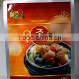 Food Grade 100-135 High Temperature Retort Pouch                                                                                                         Supplier's Choice