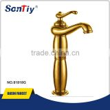 Single lever deck mounted brass gold plated wash basin mixer faucet 81818G