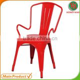 red metal color chair outdoor chair,Iron chair,steel chair