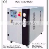 Cheap and high quality water chiller aquarium