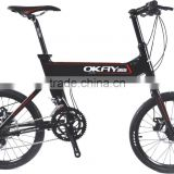 2016 hottest 20 inch wheel 16 speed cheap alloy free style bmx bike