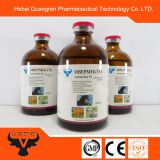 Ivermectin Injection 1% for poultry medicine Veterinary medicine