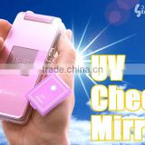Hot design Fancy uv checker mirror