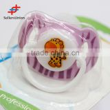 Wholesale alibaba China cartoon silicon baby nipple with color blister card packing 10005368