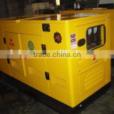 China high quality silent portable generators 30kw genset diesel engine price