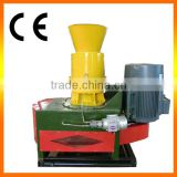 Small home use rabbit feed pellet machine, rabbit feed pellet mill, rabbit feed pellet making machine