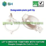 Eco-friendly non-pollution 100%biodegradable agricultural greenhouse plastic pla clips/pla retaining clip/pla grafting clips