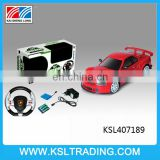4 channel 1:18 scale remote control toy car with light