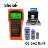 Digital ultrasonic chemical flow meter water