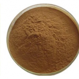 Manufacturer supply pure Canthaxanthin 10% Powder