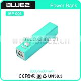 Top selling products 2015 smart power bank 2000-2600 mah, mobile phone powerbank for smart phones