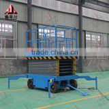 traction towable type movable scissor hydraulic lift table work platform