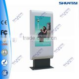 2000nits 65 inch vertical wifi lcd outdoor panel stand advertising display player with waterproof IP65