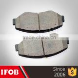IFOB Chassis Parts the Front Brake Pads for Toyota HILUX 2005-2011 TGN26 2TRFE 04465-0K280