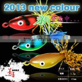 2013 new style the hard fishing frogs
