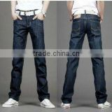 Winter High quanlity Washed 100%cotton light blue Men's Gently Flare denim Jeans brands