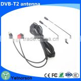 Portable Indoor uhf vhf digital car tv antenna with amplified signal booster dvb t2 antenna