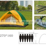 the new camping tents,beach fishing tents,waterproof outdoor folding tents                                                                         Quality Choice