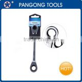 High Quality Double Ratchet Offset Ring Wrench                                                                         Quality Choice