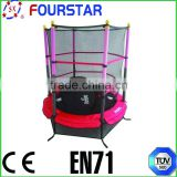 2016 new 55inch indoor elastic band trampoline