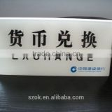 wholesale high quality name plate acrylic Sign block holder
