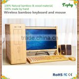 New Arrival Professional Bamboo & Wood Mechanical Keyboard wireless stylem, full set computer accessories