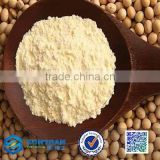Leading direct manufacturer food/ feed grade soya protein 90% powder isolated soy protein