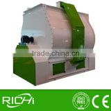 Low Price CE Approved SJHS series Poultry Feed Mixer Machine/Feed Additive Premix For Poultry