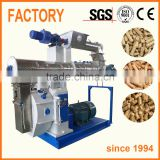 CE 23 years factory supply animal feed pellet mill/poultry feed pellet mill & feed pellet mill