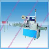 China Supplier Biscuit Packaging Machine With Cheapest Price