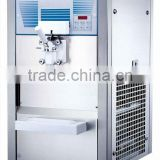 Ice cream machines/Commercial ice cream machine for sale