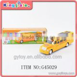 electric toy school bus