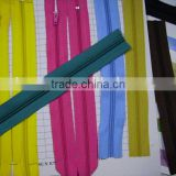 INquiry about china long chain zipper with cheap price