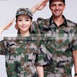 Bespoke Waterproof Army Camouflage Uniforms