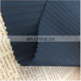 serge wool twill fabric,wool polyester blend fabric,wool tr suiting fabric