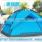 double layer camping tent for 3-4 person