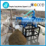 High capacity poultry waste dewatering machine