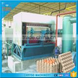 hot sale poultry farm egg tray making machine price                                                                                                         Supplier's Choice