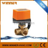 Forged Brass Automatic Electric Water Inlet Valve
