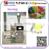 Automatic filter paper Tea bag packing machine with string and tag and envelope