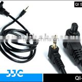QI-A 2-Step Motor Drive Cord for PocketWizard