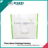 Non Woven Bag, Non Woven Shopping Bag, Wholesale Reusable Shopping Bag With Logo