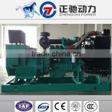 CE diesel generator 100kw electric diesel generator set factory price self running generator