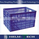 plastic household product mould-large-scale sorting box mould-1725