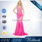 2015 Pink Sexy Bare Back Sexy Turkish Evening Dresses For Women